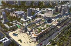南海樵岭国际商业中心